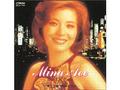【CD/懐メロ】青江三奈 Best & Best