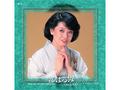 【CD/懐メロ】都はるみ Best & Best
